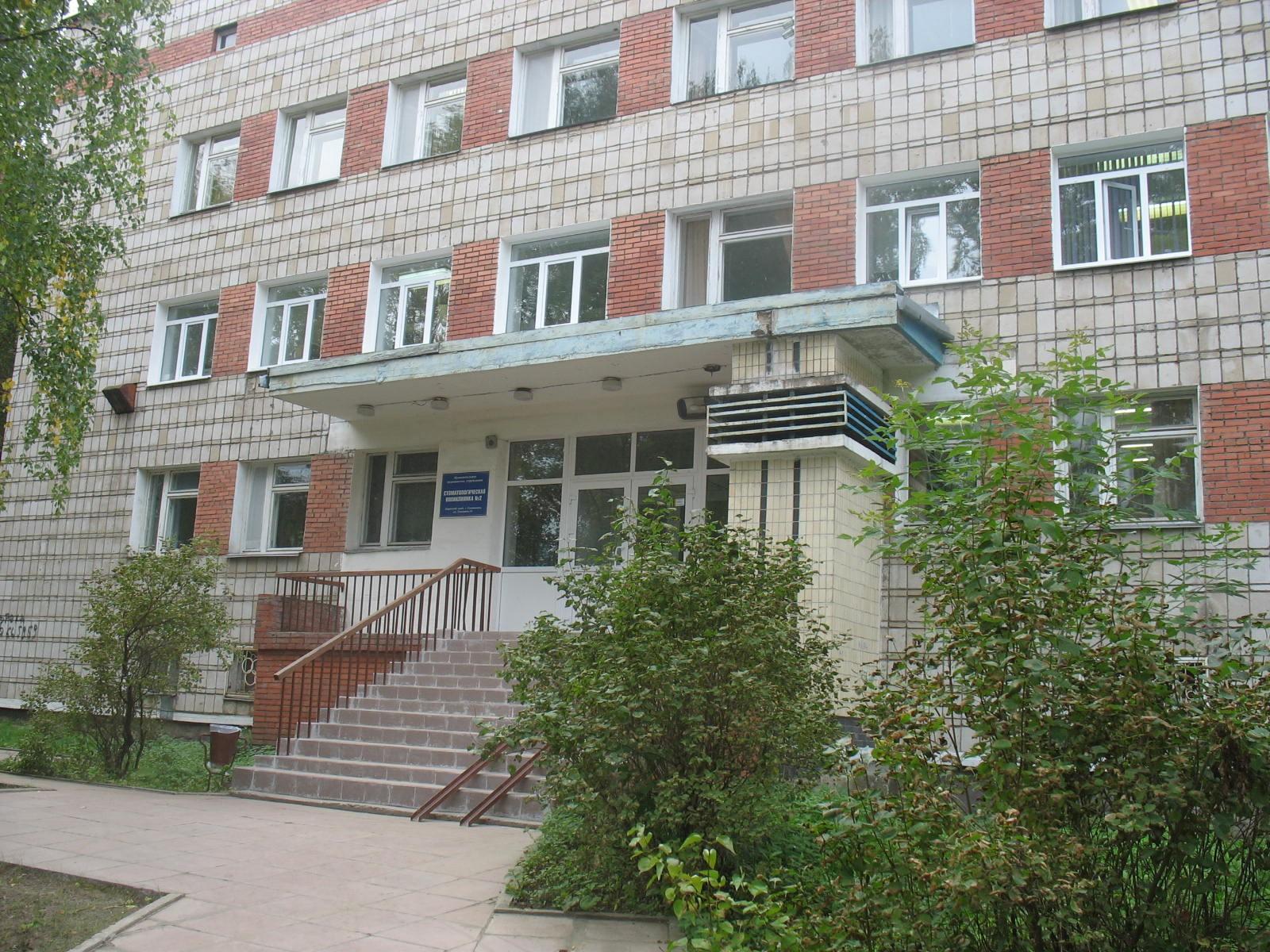 Поликлиника на проспекте энергетиков спб